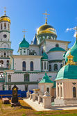 New Jerusalem monastery - Istra Russia — Stock Photo