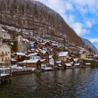 Village Hallstatt on the lake - Salzburg Austria — Stock Photo #63827519