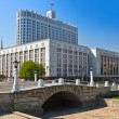 White House - center of Russian government in Moscow Russia — Stock Photo #66685601