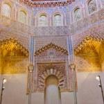 Arabic architecture in Granada Spain — Stock Photo #69765481