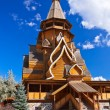 Wooden church in Izmailovo Kremlin - Moscow Russian — Stock Photo #71066901