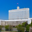 White House - center of Russian government in Moscow Russia — Stock Photo #71066933