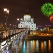 Fireworks over cathedral of Christ the Savior in Moscow — Stock Photo #75474351