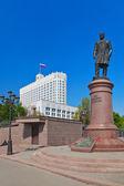 Maison blanche - Centre du gouvernement russe à Moscou en Russie — Photo