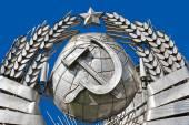 Emblema del estado soviético - Moscú Rusia — Foto de Stock