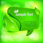 Speech green bubble — Stock Vector