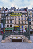 Metropolitain sign Place de Clichy Station on August 17, 2014 in Paris. — Stock Photo