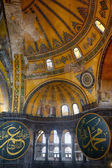 Interior of the Hagia Sophia with Islamic elements on the top of — Stock Photo