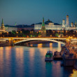 Russia-01.06.2014,  night view of Kremlin, Moscow — Stock Photo #62865613