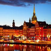 Stockholm — Stok fotoğraf