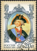 RUSSIA - 2004: shows Tsar Paul I (1754-1801), dedicated the History of Russian State, 250th Birth Anniversary of Paul I, Russian Emperor — Stock Photo
