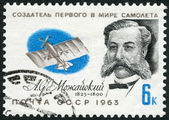 USSR - 1963: shows A.F. Mozhaysky (1825-1890), Pioneer Airplane Builder — Stock Photo
