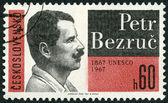 Checoslovaquia - 1967: espectáculos peter bezruc (1867-1958), poeta y escritor, siglo de nacimiento — Foto de Stock