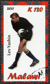 MALAWI - 2011: shows Lev Yashin — Stock Photo