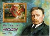 RUSSIA - 2012: shows Russian painter Abram Efimovich Arkhipov (1862-1930), 150th birth anniversary — Stock Photo