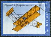 USSR - 1974: shows Grizodubov-No:2 biplane, 1910, series Early Russian Aircraft — Stock Photo