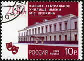 RUSSIA - 2009: shows Higher Theatre School named after Mikhail Schepkin, dedicated the 200th anniversary — 图库照片