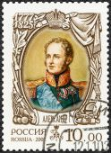 RUSSIA - 2002: shows Alexander I (1777-1825), dedicated the history of Russia — Stock Photo