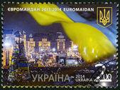 UKRAINE - CIRCA 2014: devoted Euromaidan 2013-2014 — Stock Photo