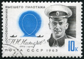 USSR - 1963: shows P.N. Nesterov (1887-1914), pioneer stunt flyer — Stock Photo