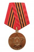 "RUSSIA - CIRCA 2010: Jubilee Medal ""65 Years of Victory in the Great Patriotic War 1941-1945"" isolated on white background — Stock Photo"