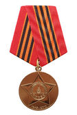 "RUSSIA - CIRCA 2010: Jubilee Medal ""65 Years of Victory in the Great Patriotic War 1941-1945"" isolated on white background — Foto de Stock"