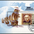 RUSSIA - 1992: shows Christopher Columbus, devoted to 500th anniversary of the discovery of America — Stock Photo #55968483