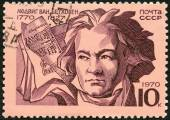 USSR - 1970: shows Ludwig van Beethoven (1770-1827), composer — Stock Photo