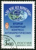 """RUSSIA - 2003: shows part of the International Antidrug association emblem (the snake enwinding the sword), devoted Second World Anti-Narcotics Congress """"The 21th Century Without Drugs"""" — Stock Photo"""