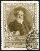 USSR - 1953: shows portrait of V. G. Korolenko (1853-1921), Writer — Stock Photo