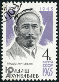 USSR - 1965: shows Juldash Akhunbabaev (1885-1943) — Stock Photo