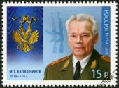 RUSSIA - 2014: shows M.T. Kalashnikov (1919-2013), series Holders of the Order of Saint Andrew the First-Called — Stock Photo