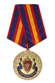 "RUSSIA - 2007: Jubilee Medal ""90 Years of VCHK-KGB-FSB"" isolated — Zdjęcie stockowe"