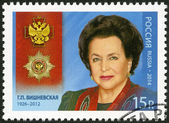 RUSSIA - 2014: shows Full Cavalier of the Order of Merit for the Fatherland, G.P. Vishnevskaya (1926-2012), Opera Singer, People's Artist of the USSR — Stock Photo