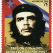 CUBA - 2009: shows commander Ernesto Guevara de la Serna (Che Guevara) and the Republic of Cuba national flag, 50th anniversary of the Cuban revolution Victory, Russian Federation - Republic of Cuba — Stock Photo #57007579