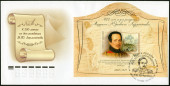RUSSIA - 2014: shows portrait of Mikhail Yuryevich Lermontov (1814-1941), Poet, 200th Birth Anniversary — Stock Photo