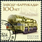 """RUSSIA - 2014: shows Topol-M, dedicated 100 years of the factory """"Barricades"""" — Stock Photo"""