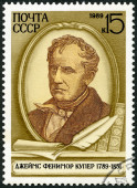 USSR - 1989: shows James Fenimore Cooper (1789-1851), American Novelist — Stock Photo