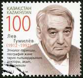 KAZAKHSTAN - 2012: devoted to the 100 birth anniversary Lev Nikolayevich Gumilev (1912-1992) — Stockfoto