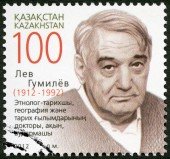 KAZAKHSTAN - 2012: devoted to the 100 birth anniversary Lev Nikolayevich Gumilev (1912-1992) — 图库照片