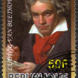 Постер, плакат: DJIBOUTI 2009: shows Ludwig van Beethoven 1770 1827 composer
