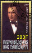 DJIBOUTI - 2009: shows Johannes Brahms (1833-1897), composer — Stock Photo