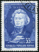 ROMANIA - 1955: shows Adam Mickiewicz (1798-1855), Polish poet — Stock Photo