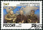 RUSSIA - 1995: shows Churchill, Roosevelt, Stalin at Yalta, devoted End World War II, 50th Anniversary — Stock Photo