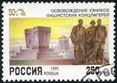 RUSSIA - 1995: shows Monument to concentration camp victims, devoted End World War II, 50th Anniversary — Stock Photo