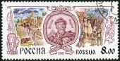 RUSSIA - 2003: shows Yaroslav Mudry (the Wise) (978-1054), Grand Prince of Kiev — Stockfoto