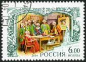 RUSSIA - 2004: shows Watching scientific presentation of Lomonosov, series Catherine II Alekseevna (1729-1796), empress — Stock Photo
