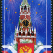 RUSSIA - 2008: shows Spasskaya tower of the Kremlin with chiming clock striking of which New Year comes — Stock Photo #59746811