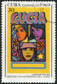 CUBA - 1969: shows Entertainers, devoted National Film Industry, 10th anniversary — Stock Photo