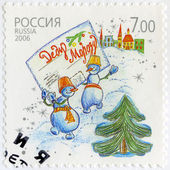 RUSSIA - 2006: shows Ded Moroz's mail — Stockfoto